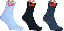 Шкарпетки чоловічі, фото 2
