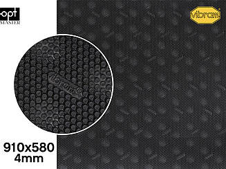 PLURIBALL (7153), цв.черный (AA), т.4мм эластичная резина для подошв Vibram