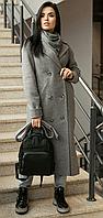 Женское демисезонное пальто LEO PRIDE Торонто 0007 XS (40) Серый