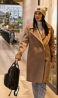Женское демисезонное пальто LEO PRIDE Кэмэл 0009 XS-XL (402-50) Меланж