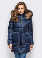 Женская куртка зимняя MODA 00039-4 (44-52) S -XXL Темно-синий