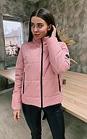 Куртка женская демисезонная КML 0020/3 XS-4XL (42-56) Розовый