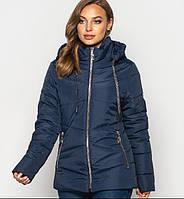 Куртка женская демисезонная больших размеров MODA 00563/1 (50-64) XL -8XLТемно-синий