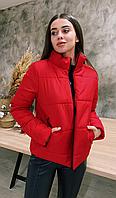 Куртка женская демисезонная КML 0020/4 XS-4XL (42-56) Красный