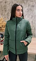 Куртка женская демисезонная КML 0020/2 XS-4XL (42-56) Зеленый
