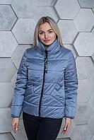 Куртка женская демисезонная MODA 00031/1 (42-54) XS-3XL Голубой