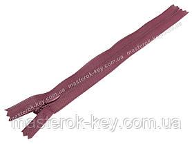 Молния потайная Тип 3 18см неразъемная цвет Грязно-розовый 276