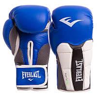 Перчатки боксерские кожаные на липучке EVERLAST сине-белые MA-6759-B