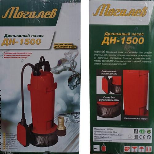Дренажный насос Могилев ДН-1500 с поплавковым выключателем (для чистой воды)