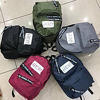 Рюкзак хлопчикові текстиль напис