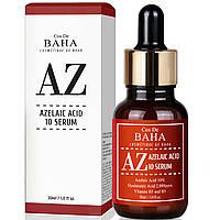 Противовоспалительная сыворотка с 10% азелаиновой кислотой Cos De Baha