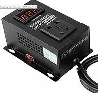 Регулятор мощности напряжения 10000 Вт, фото 1
