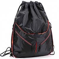 Спортивный рюкзак-мешок для сменной обуви Dolly черный с оранжевым