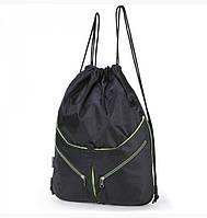 Спортивный рюкзак-мешок для сменной обуви Dolly черный с салатовым (837A - DL)