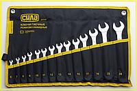 Набор ключей рожково - накидных в чехле CrV 6-24мм (14 шт.) СИЛА