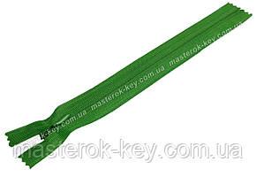 Молния потайная Тип 3 18см неразъемная цвет Зеленый 150