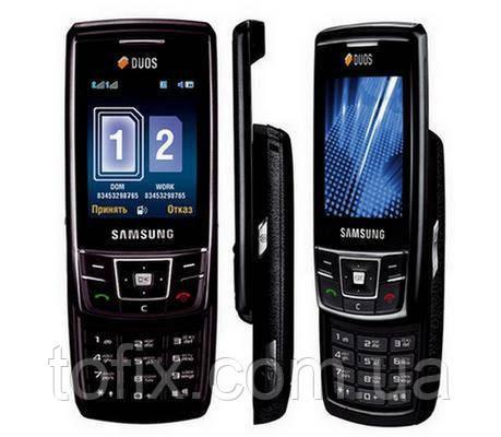 Корпус для Samsung D880 с клавиатурой, черный