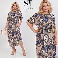 Красивое платье модного принта, хорошо для работы в офисе р.50-52,54-56,58-60,62-64 код 65Е