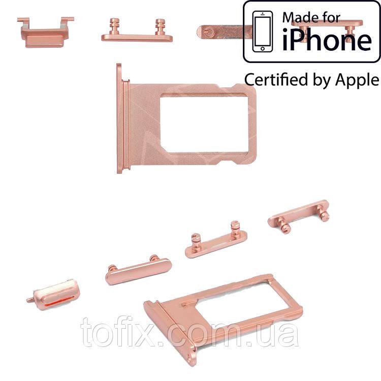 Пластик боковых кнопок корпуса для Apple iPhone 7, розовый