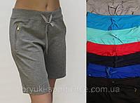 Шорты женские трикотажные с молниями на карманах в разных цветах XL/XXL,2XL/3XL,3XL/4XL,4XL/5XL 65% хлопок