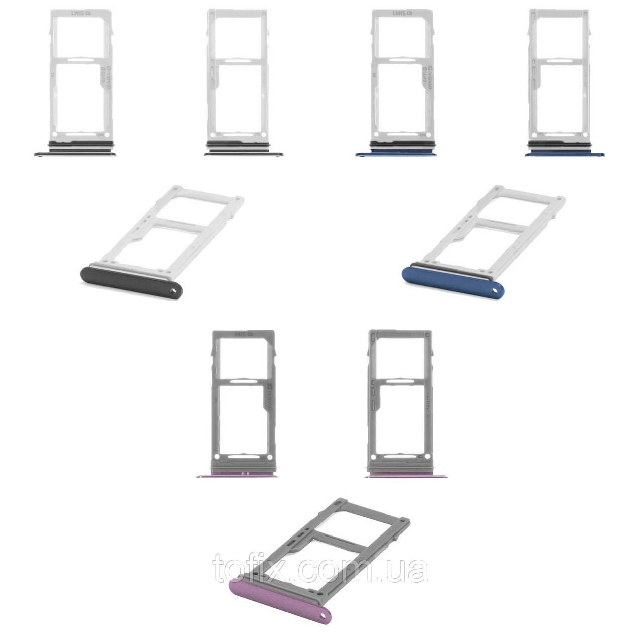 Держатель SIM-карты для Samsung G960F Galaxy S9, c держателем MMC, dual SIM, оригинал