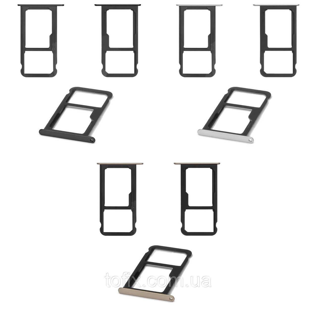 Держатель SIM-карты для Huawei P9 Lite, c держателем MMC