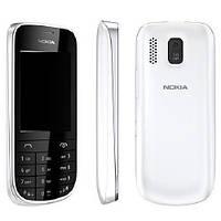 Корпус для Nokia Asha 202 с клавиатурой, белый