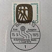 5Немецкая почтовая марка 1975г Берлин А2