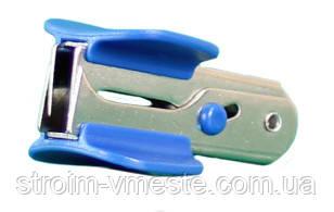 Антистеплер (дестеплер) канцелярский с фиксатором SCHOLZ 4027 синий