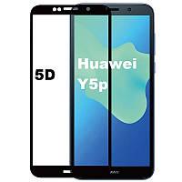 Защитное стекло 5D для Huawei Y5p (хуавей ю5п)