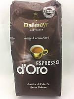 Кофе зерновой Dallmayr d'Oro espresso 1кг
