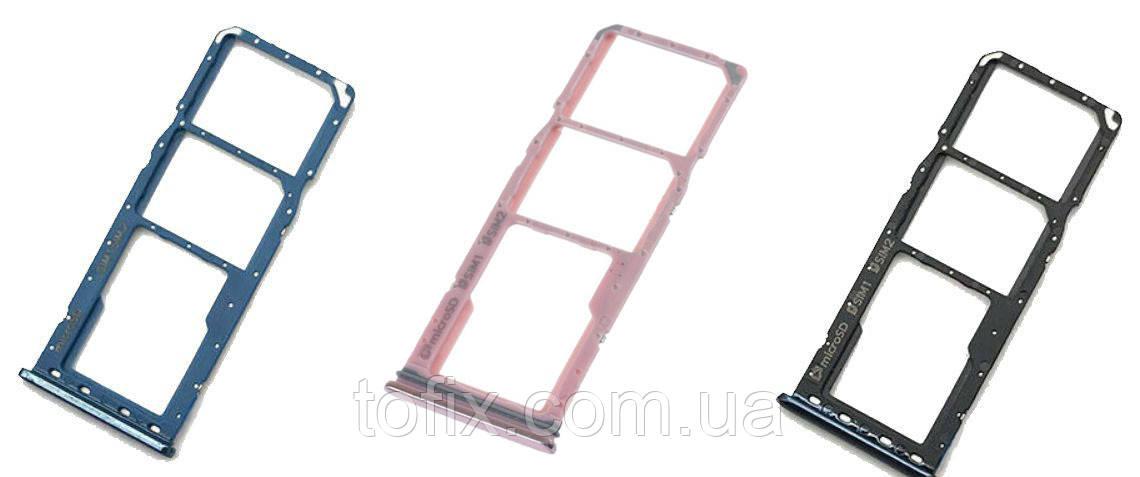 Держатель SIM-карты для Samsung A750F Galaxy A7 (2018), оригинал