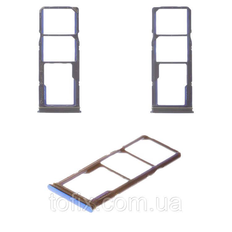 Держатель SIM-карты для Samsung A920F/DS Galaxy A9 (2018), синий, c держателем MMC, оригинал