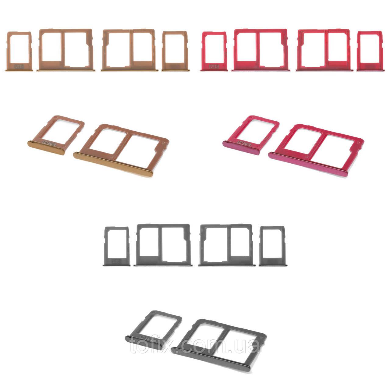 Держатель SIM-карты для Samsung J415 Galaxy J4+, J610 Galaxy J6+, 2 шт., c держателем MMC, оригинал