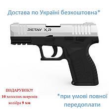 Стартовый пистолет Retay XR 9 мм (пистолет-пугач) chrome
