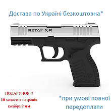 Стартовий пістолет Retay XR 9 мм пістолет-пугач) nickel