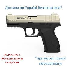 Стартовый пистолет Retay XR 9 мм (пистолет-пугач) satin