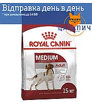 Сухой корм Royal Canin MEDIUM ADULT для взрослых собак средних пород, 15кг