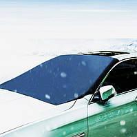 Захисна накидка на лобове скло автомобіля (АО-2009)