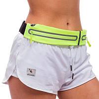 🔝 Поясная сумка двухсекционная для бега , YN-DY008-2 салатовая, спортивная поясная сумка с доставкой   🎁%🚚