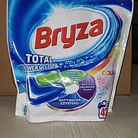 Капсулы с гелем для стирки цветного белья Bryza (Lanza)Color Caps 42 шт