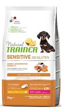 Корм Trainer (Трейнер) NATURAL Sensitive Puppy Junior Mini With Salmon для цуценят собак малих порід з чутливим травленням (лосось), 800 г