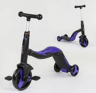 Cамокат-велобег-велосипед 3 в 1 JT 30304, цвет фиолетовый, свет, 8 мелодий, колёса PU