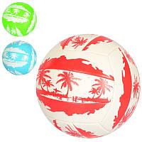 Мяч волейбольный EN 3296 (30шт) офиц.разм, ПВХ2,5мм, 260-280г, 3цвета, в кульке
