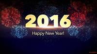 Ждём замечательный Новый год 2016