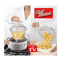 Складна сітка для приготування їжі «Chef Basket»