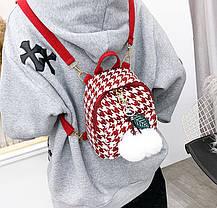 Модный твидовый рюкзак с брелком Ягодка, фото 3