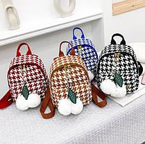 Модный твидовый рюкзак с брелком Ягодка, фото 2