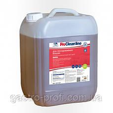 Професійний миючий препарат для посудомийних машин 10 л Hendi 975053