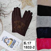 """Перчатки детские  """"Paidi"""", РОСТОВКА, качественные детские перчатки для девочек, фото 1"""